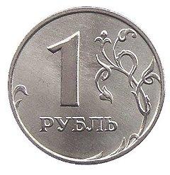 Фото аверса рубля